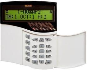 С-2000-М, Пульт контроля и управления с двухстрочным ЖКИ индикатором