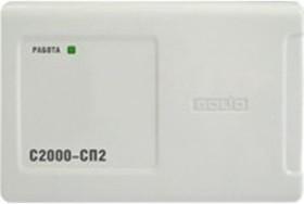 С-2000-СП2, Адресный релейный блок