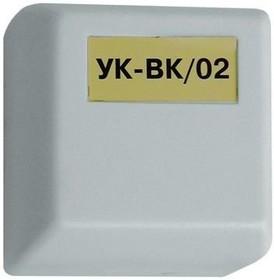 УК-ВК/04 релейный усилитель на два канала