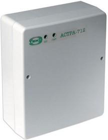 Астра-712/4 прибор приемно-контрольный охранно-пожарный на 4 шлейфа