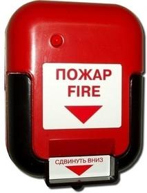 ИР-1 извещатель пожарный ручной