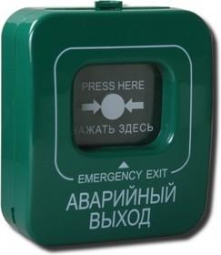 ИОПР 513/101-1 (АВ без крышки, зеленый) извещатель охранно-пожарный ручной