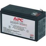 RBC17, Аккумулятор свинцовый 12В-9Ач 151х94х65