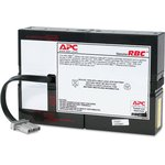 RBC59, Аккумулятор свинцовый 4*(12В-7Ач) 64x149x197