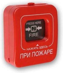 Астра-4511 (лит.1) извещатель пожарный ручной радиоканальный