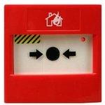 ИПР-Р (ИПР 51310-1) извещатель пожарный ручной ...
