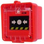 ИПР-Ex извещатель пожарный ручной взрывозащищенный (ИП 535-27)
