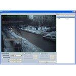 TRASSIR ActiveSearch+ Комплект: Детектор SIMT + Система ...