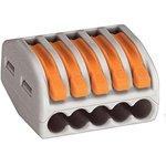 Фото 3/9 222-415, Клемма соединительная, 5 контактов, сечение провода 0.08-2.5 кв.мм