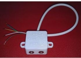 H2O-Контакт исп.2 (белый) Датчик протечки воды