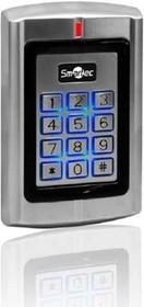 ST-SC141EHK Автономный вандалозащищенный контроллер со встроенными считывателем EM+HID