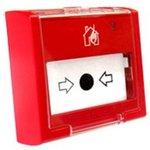 ИПР 513-3АМ исп.01 Извещатель пожарный ручной адресный