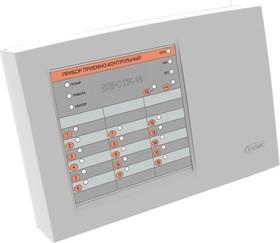 ВЭРС-ПК-16 вер.3 прибор приемно-контрольный охранно-пожарный на 16 шлейфов