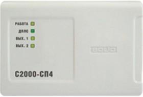 С2000-СП4/24 блок сигнально-пусковой