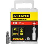 "26201-2-25-10_z01, Биты STAYER ""PROFESSIONAL"" ProFix ..."