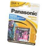 Panasonic Alkaline Power LR03 Cirque Du Soleil + наклейка ...
