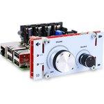 Фото 3/3 HiFi-Pi №3, Digital amplifier for Raspberry Pi 2x60W, SSM3582x2