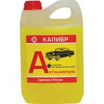 Автошампунь КАЛИБР 48484 1 литр