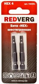 Бита HEX 4х50 2шт. 720391 6623493