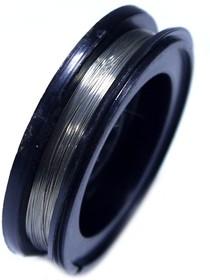 Проволока из сплава копель МНМц43-0,2 17 Ом/м 15 гр (50м)