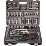 Набор инструмента 1/2&1/4&3/8DR с 6-гранными головками RF-41501-5-PREMIUM