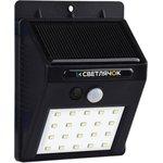 Светлячок 3,7 Вт, Уличный светодиодный светильник на солнечной батарее