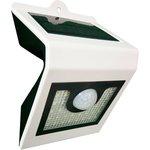 Светлячок 4,5 Вт, Уличный светодиодный светильник на ...