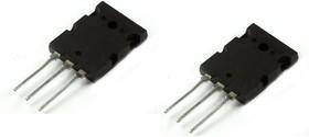 2SC5200 + 2SA1943 [комплект без подбора hFE], Транзисторы NPN/PNP 230В 15А [2-21F1A]