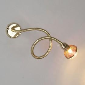 Фото 1/3 1214 MR16 / Светильник настенный золото