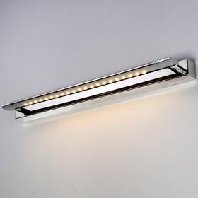 Фото 1/3 2105 HN14 / Светильник настенный светодиодный Twist хром