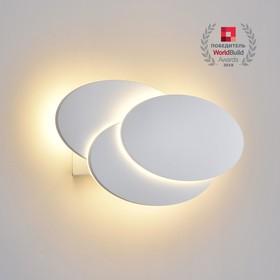 Фото 1/5 MRL LED 12W 1014 IP20 / Светильник настенный светодиодный Elips LED белый матовый