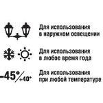 Фото 2/2 NCL-SH10-28- 827-E27/OUTDOOR (94292), Лампа энергосберегающая, 28Вт,2700K,E27 (уличная -40/+40)
