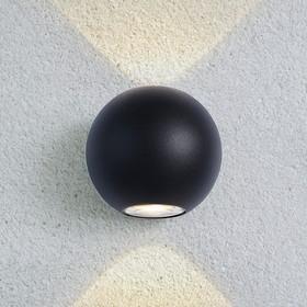 Фото 1/7 1566 TECHNO LED / Светильник садово-парковый со светодиодами DIVER черный