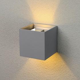 Фото 1/8 1548 TECHNO LED / Светильник садово-парковый со светодиодами WINNER серый