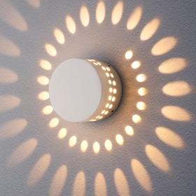 Фото 1/3 1585 TECHNO LED / Светильник садово-парковый со светодиодами ARKADA белый