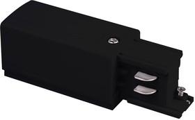 Фото 1/2 TRP-1-3-R-BK / Соединитель электрический Ввод питания правый для трехфазного шинопровода (черный) /