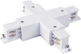 Фото 1/3 TRC-1-3-X-WH / Соединитель электрический Коннектор X-образный для трехфазного шинопровода (белый) /