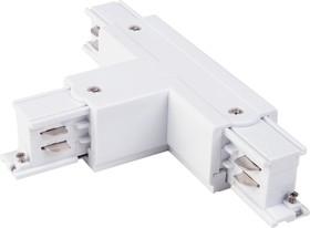 Фото 1/2 TRC-1-3-TL-WH / Соединитель электрический Коннектор Т-образный для трехфазного шинопровода левый(белый) /