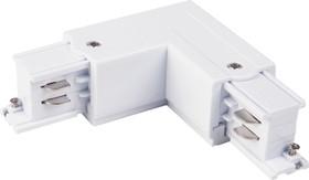 Фото 1/2 TRC-1-3-L-WH / Соединитель электрический Коннектор угловой для трехфазного шинопровода (белый) /