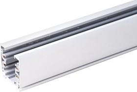 Фото 1/3 TRL-1-3-200-WH / Шинопровод электрический для светильников Трехфазный шинопровод белый (2м.) /