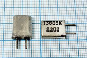 Фото 1/4 кварцевый резонатор 13.606МГц в корпусе с жёсткими выводами МА=HC50U, без нагрузки; 13606 \HC25U\S\ 50\ 50/-10~60C\РК379МА-9АУ\1Г