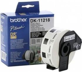 DK11218, Круглые бумажные наклейки DK-11218 диаметром 2,5 см, 1000 наклеек в рулоне.