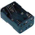 FC1-5149 (KLS5-825-B), Батарейный отсек 6хААА