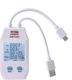 UT658DUAL, Тестер USB (ток, емкость, напряжение) | купить в розницу и оптом