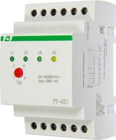 PF-431, Автоматический переключатель фаз