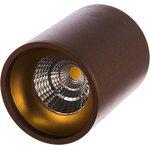 LED светильник накладной 12W кофе золото 3000K 79x100, 900лм HD001