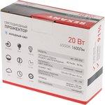 605-002, Прожектор светодиодный 20 Вт 200-260В IP65 1600 лм 6500 K холодный свет