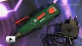 Смотреть видео: Bosch. Клеевая ручка GluePen