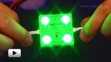 Смотреть видео: NC ECO4 NEW cветодиодный SMD модуль зеленого свечения