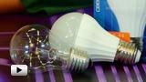 Смотреть видео: Cветодиодная лампа LB 44